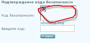 http://titansoft.at.ua/asvascweaf234rfqw35fqwert13.png